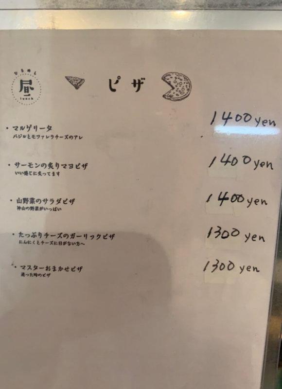 yamabiko-menu-02